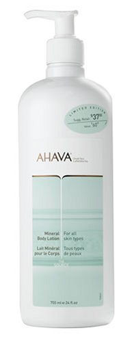 Ahava Limited Edition, Triple Size Body Lotion with Pump, 24oz