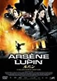 ルパン </b></span>[DVD]
