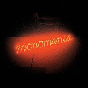 Deerhunter - Mono Mania [Japan CD] BGJ-10171
