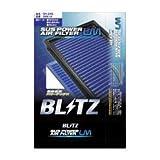 BLITZ(ブリッツ) SUS POWER AIR FILTER LM(サスパワーエアフィルターLM) 純正交換タイプ SD-867B 59591