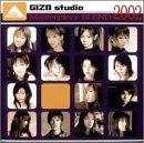 GIZA studio Masterpiece BLEND 2002