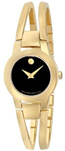 MOVADO AMOROSA 604758 LADIES GOLD PLATED STAINLESS STEEL WATCH