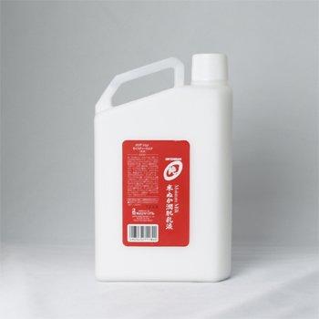 リアルオリザ純 米ぬか整肌水 &潤肌乳液 1000ml詰替用ペアセット