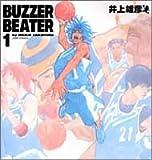 Buzzer beater 1 (ジャンプコミックス)