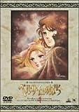 ベルサイユのばら 4 [DVD]