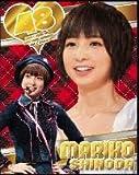 AKB48 【篠田麻里子】 2013年度版A3カレンダー