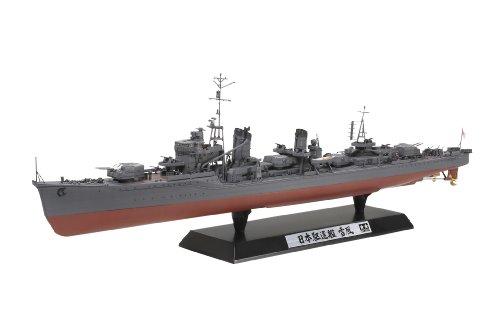 タミヤ 1/350 艦船 No.20 1/350 日本海軍 駆逐艦 雪風 78020