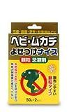 顆粒忌避剤 ヘビ・ムカデ よせつけナイス(2包入)/日本製  sangost