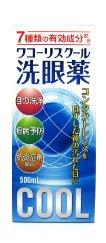 【第3類医薬品】ワコーリスクール洗眼薬 500mL