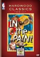NBA イン・ザ・ペイント [DVD]