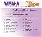 The Essential Kenny Loggins (2-disk Set)