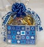 Diabetic Candy Hanukah Design Gift Basket Sugar Free