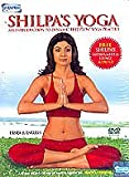 Shilpa's Yoga - An Introduction to Dynamic Free Flow Yoga Practice (DVD )