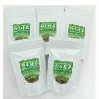 エコライフラボ 食べるお茶 分包 0.7g×20包 5セット