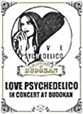 LOVE PSYCHEDELICO IN CONCERT AT BUDOKAN [DVD]