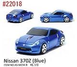 カーマウス【Nissan 370Z (Blue)】