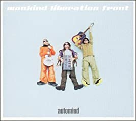 "Cover of ""Automind"""