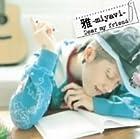 Dear my friend -�����- / ��������(�٥��Ǥ��ޤ�) (������A��) (DVD��)(�߸ˤ��ꡣ)