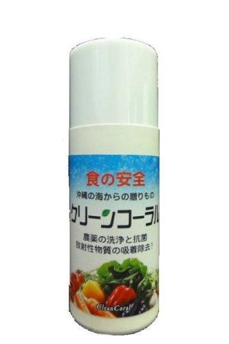 食品洗浄剤 クリーンコーラル