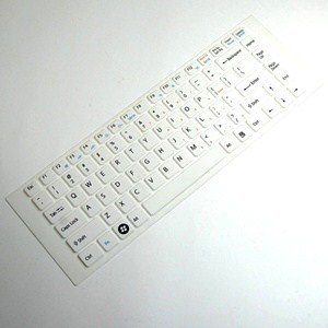 Cosmos Light-skinned Keyboard cover skin compataible with Sony VAIO EA-series VGP-KBV4/P + Cosmos Mailgram tie
