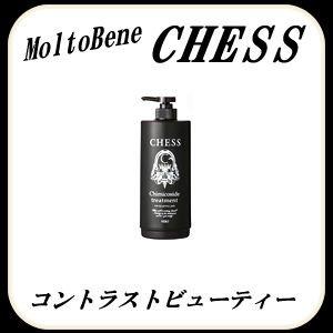 モルトベーネ チェス ケミコサイド トリートメント用カートリッジ chess MoltoBene