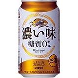 キリン 濃い味 <糖質0> 350ml×24本