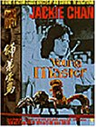 echange, troc Young Master [VHS] [Import USA]
