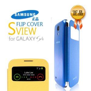 SAMSUNG純正品ギャラクシーS4GALAXY S4 SC04E フリップ カバー明けなくても電話に出れる (Blue)