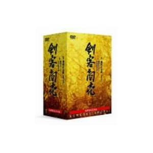 剣客商売スペシャル BOX [DVD]