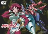 ゲッターロボ號 VOL.2 [DVD]