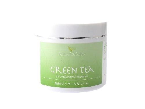 緑茶マッサージクリーム 足もみクリーム