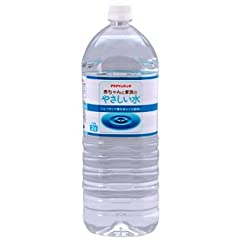 赤ちゃんと家族のやさしい水の商品イメージ