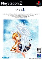 AIR ベスト版