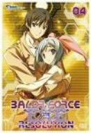 BALDR FORCE EXE RESOLUTION 04 [DVD]