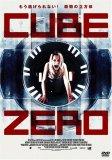 CUBE ZERO(スマイルBEST)