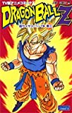 TV�ǥ��˥ᥳ�ߥå��� DRAGON BALL Z Ķ������͡��ե꡼���� 3 (�����ץ��ߥå���)