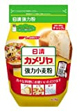 日清製粉 カメリヤ 強力小麦粉 1kg