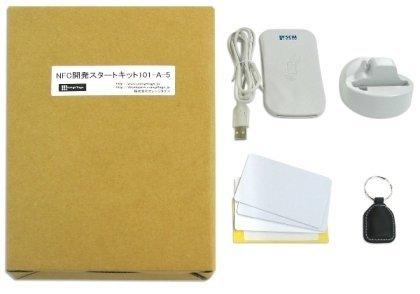 NFC(FeliCa,Mifare)開発スタートキット101-A-5 (非接触ICカード・ICタグ、卓上リーダライタ、日本語取扱説明書付属)