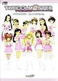 アイドルマスター プレシャスアルバム / ファミ通Xbox360編集部 のシリーズ情報を見る
