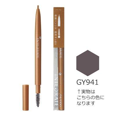 インテグレート アイブローP GY941