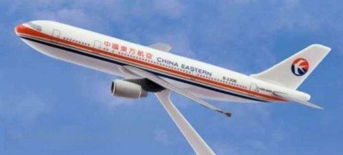 a300-600-china-eastern-1-250