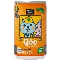 coca-cola-minute-maid-qoo-thrilled-orange-160g-cans-x30-pieces-x-2-cases