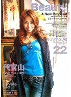 [米倉夏弥] Beauty Style 22 KAYA