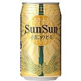SunSun(�W�W)�I�[�K�j�b�N�r�[�� 350ml ×24��