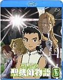 異世界の聖機師物語(13)(Blu-ray Disc)