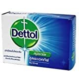 Dettol Active Hygienic Antibacterial Anti-bacterial Soap Body Wash