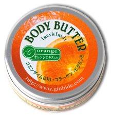 ジンハイドバター オレンジ 100g