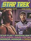 img - for Star Trek Giant Poster Book Voyage Sixteen Stardate 7802.21 book / textbook / text book