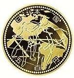 2002ワールドカップサッカー大会記念(南北アメリカ) 五百円 ニッケル黄銅貨 500
