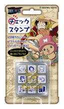 One Piece Stamp